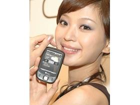 HTC 台灣先發彈! Touch 開賣價 $15,900