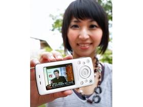 全方位數位電視手機 GSmart t600 台灣衝第一