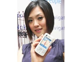 AGPS + 美食條碼導航 Nokia 6110N 玩樂上市
