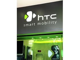 全球第一家!HTC Care 客服維修中心開幕
