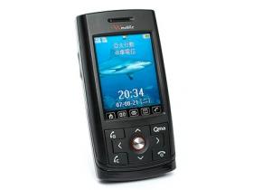 CDMA + GSM 雙號通 亞太口碑新機評測!