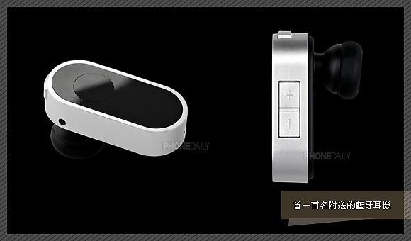 Porsche x SAGEM 精品手機 頂尖影音展現