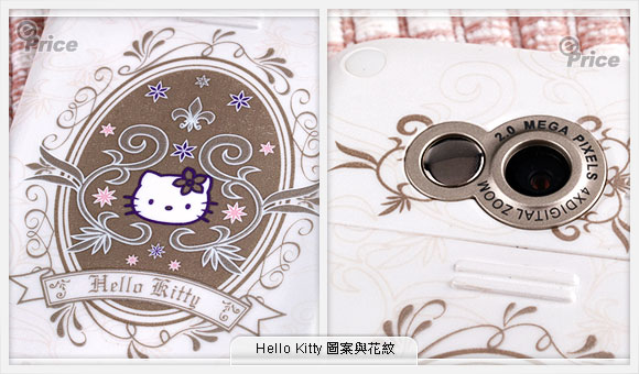 英伦风华粉粉爱恋 hello kitty 精装典藏版