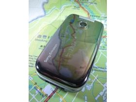 【GPS 實戰】SE Z750i 魔鏡升級的美麗與哀愁