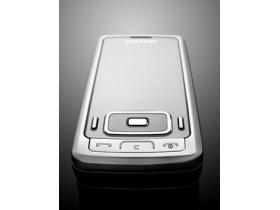 Samsung G800 公開 防手震 + WDR + 臉部識別