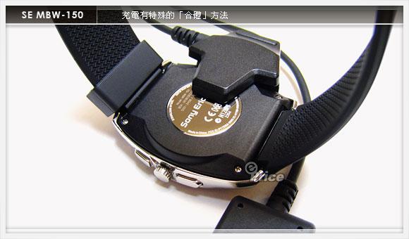 【潮人必備款】SE 藍牙手錶 MBW-150 解析