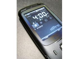 HTC Touch Dual 解析:3.5G 飆速、內外都升級