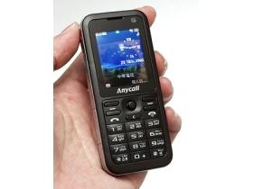 低調不簡單 Samsung J208 典藏 3G 手機
