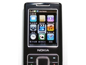 Nokia 6500 Classic 玩樂誌:商務之外的二三事