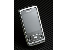 Samsung G808 相機專測:絕佳影像實力展現!