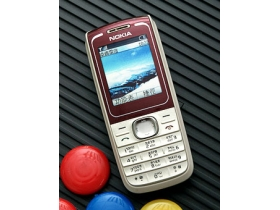 2 千元旗艦登場! Nokia 1650 超好用、功能多