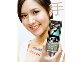 最先進攝影機能! Samsung G808 上市價 $19600