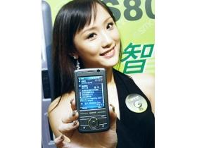 GSmart MS800 GPS x 3.5G 智慧特快車