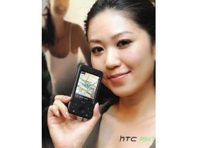 聲控更進化 HTC P3470 搶佔入門導航手機市場