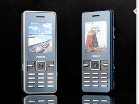 PHS 最美的雙門號手機 PG1910 內外升級大躍進