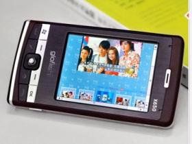 VGA 大視野導航手機 Glofiish X650 試玩報告