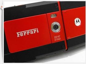 紅色風暴來襲 MOTO Z8 法拉利限量版直擊