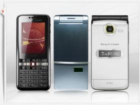 Sharp WX-T92 發表! SE G502、Z780 連袂登場