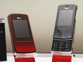 LG KF510 星光機上市 萬元開賣、搶攻外貌族
