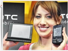 HTC 再爆新機! 阿佩機、X7510 搶搭導航列車