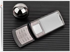 最動人之「觸」 Samsung U908 Soul