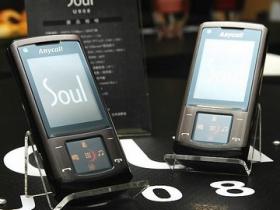 Samsung Soul 頂尖潮流款 Ultra 第三代登場!