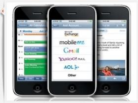 HSDPA + AGPS iPhone 3G 震撼發佈!