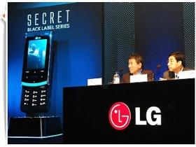 LG SECRET 神秘軍出擊 台灣預定新機全收錄
