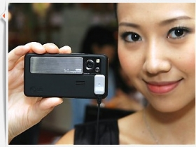 HD 高畫質錄影! LG KC550 五百萬相機再突破