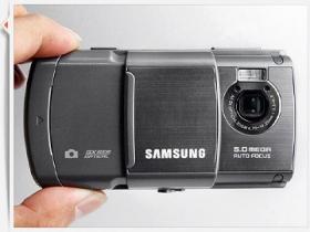 五百萬 S60 大砲 Samsung G810 照相專測
