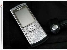 Samsung Soul b 直薄機皇 一萬有找超值上場