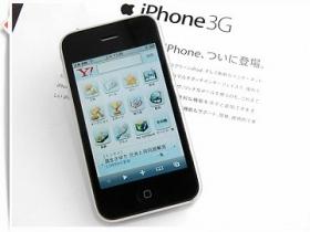 iPhone 3G 卡貼破解 日規水貨搶灘台灣