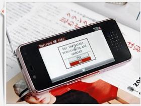 平面第二擊! SoftBank 921SH 觸控新體驗