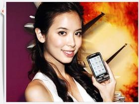 三星 Omnia 預購開跑 16GB 全配價 24,900 元