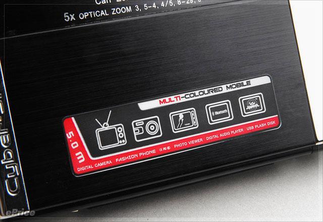 雙面仿冒之最 「偽」SONY T700 黑手機