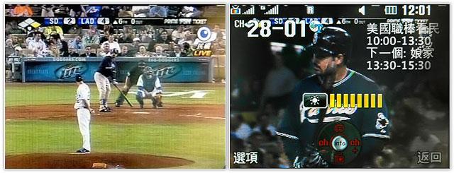 MLB 球賽隨手看! LG HB620T 超輕薄上場