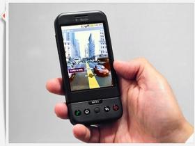 HTC G1 台灣見面會:Android 新系統‧影音解析