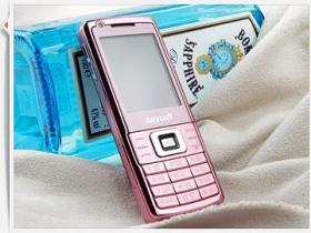 【雙開箱】Samsung L708 玫瑰粉 + B308 艷紅