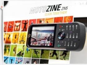 MOTO ZN5 挑戰五百萬 上市價 NT$ 12,990