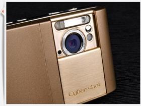 810 萬拍照重炮 SE C905 給你真實影像感動