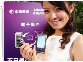 Samsung Omnia 8GB 中華開賣  一萬二辦到好
