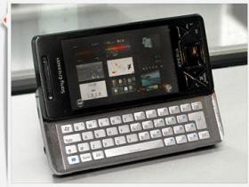九大介面 x 中文外掛 Xperia X1 香港版體驗!