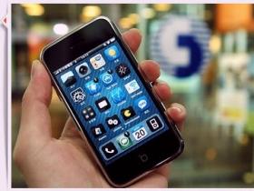 中華 iPhone 3G 獨家服務公開 但售價呢?