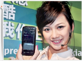 Nokia 5800 12/6 全面開賣 14,900 元搶市
