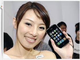久等了! Apple iPhone 3G 台灣正式開賣