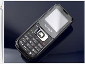 【實測】Samsung B179 亞太通話新生代