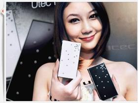 平價精品新銳:Utec Designer「星鑽機」