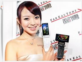 Sharp T923、Fujitsu F905i 消費券專案出爐