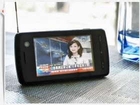 【贈獎】快來搶 LG KB770 數位電視手機!