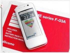 Fujitsu F-03A 初登板:世界 No.1 迴轉觸控